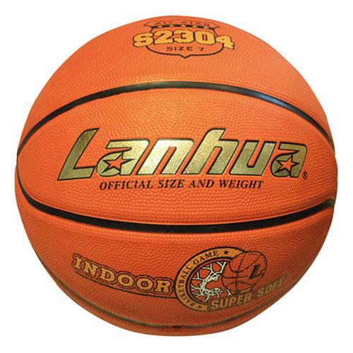 兰华S2304橡胶7号篮球