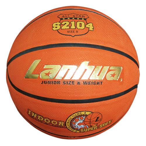 兰华S2104橡胶5号篮球