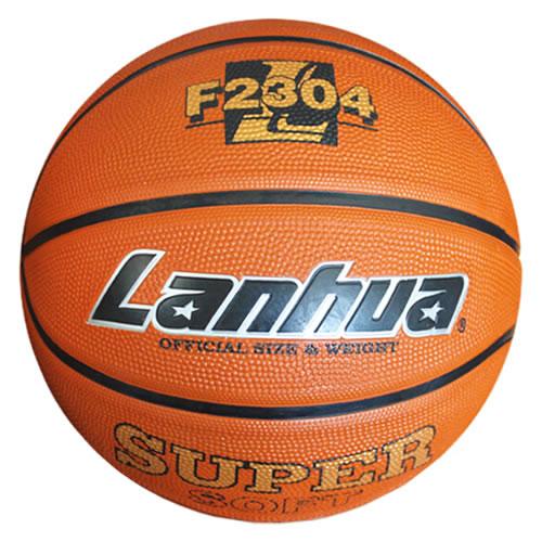 兰华F2304橡胶7号篮球