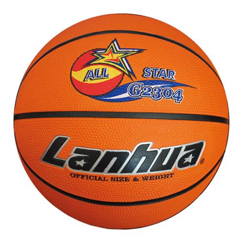 兰华G2304橡胶7号篮球