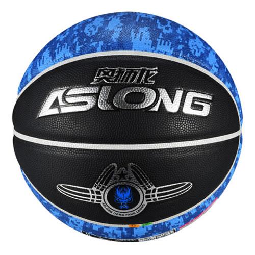 奥狮龙ASL-1298耐磨7号篮球