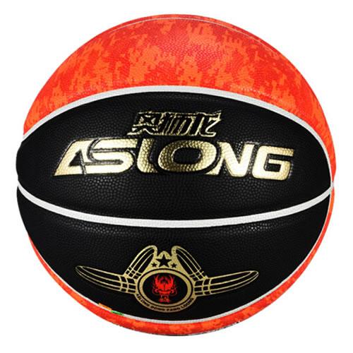 奥狮龙ASL-1281耐磨7号篮球