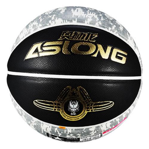 奥狮龙ASL-1299耐磨7号篮球