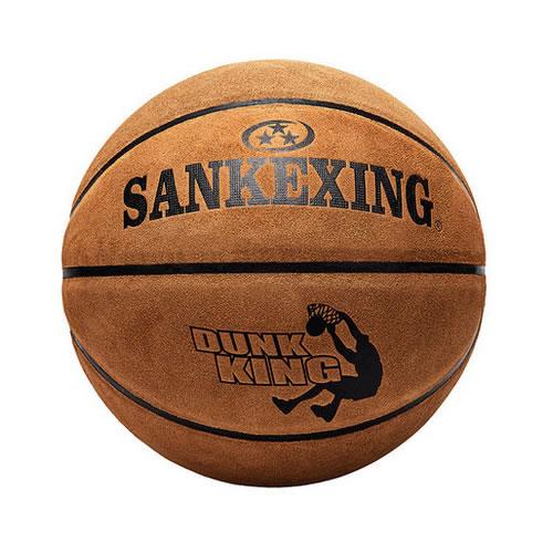 SANKEXING SP-161翻毛皮7号篮球