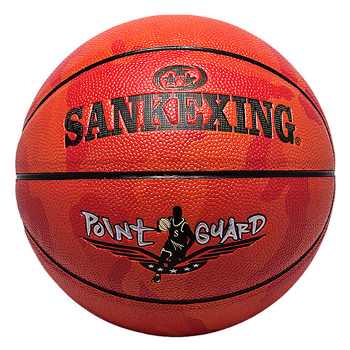 SANKEXING SP-131迷彩5号篮球