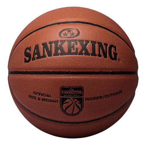 SANKEXING SP-150室内外7号篮球