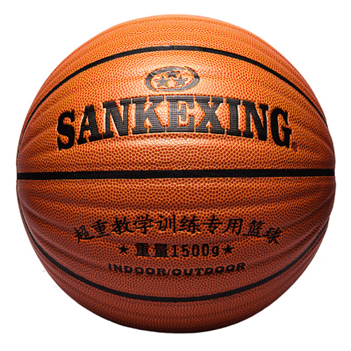 SANKEXING SP-115超重训练7号篮球