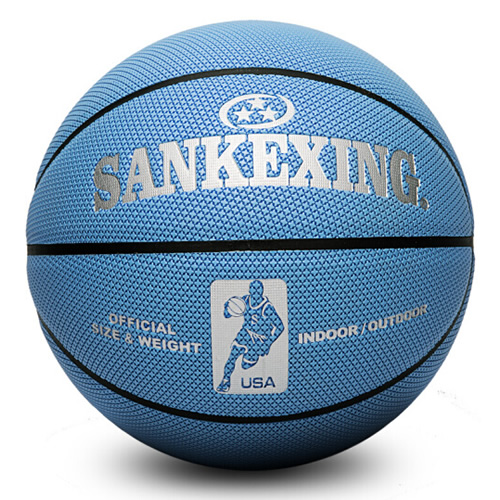 SANKEXING SKX-L177十字纹7号篮球
