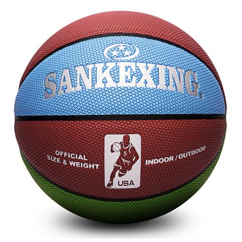 SANKEXING SKX-L178十字纹7号篮球