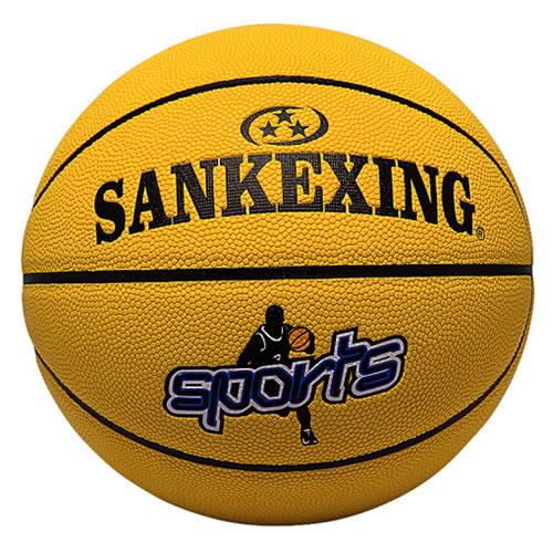 SANKEXING SP-L134女子6号篮球