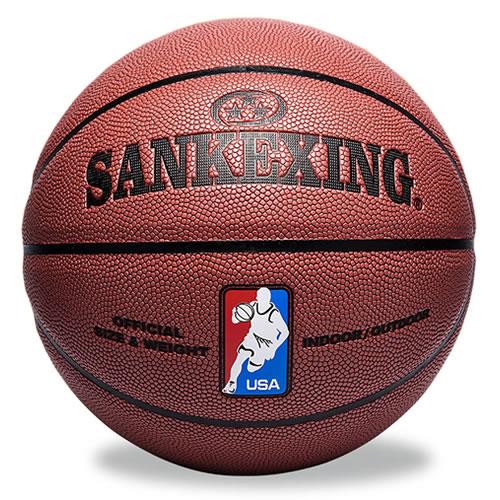 SANKEXING SP-106 USA 7号篮球