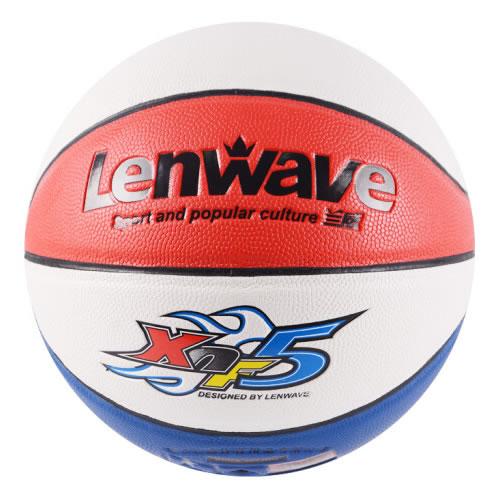 兰威LW-0752儿童5号篮球