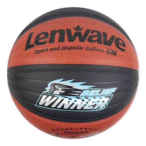 兰威LW-1811胜者7号篮球