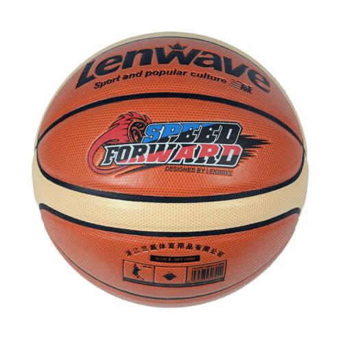 兰威LW-0792前锋7号篮球