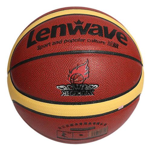 兰威LW-0762女子6号篮球