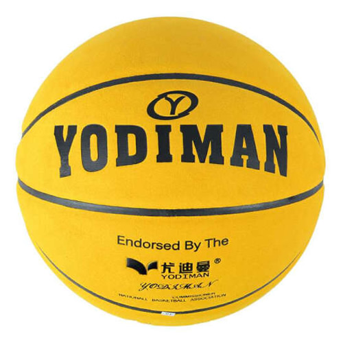 尤迪曼YDM-899翻毛皮7号篮球
