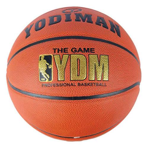 尤迪曼YDM-777比赛专用7号篮球
