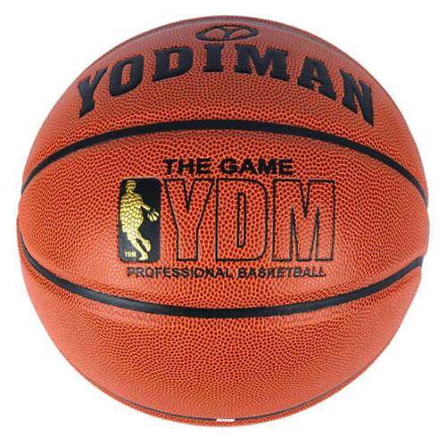 尤迪曼YDM-666比赛专用7号篮球