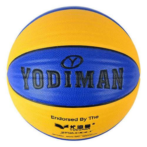 尤迪曼YDM-555双色街头7号篮球