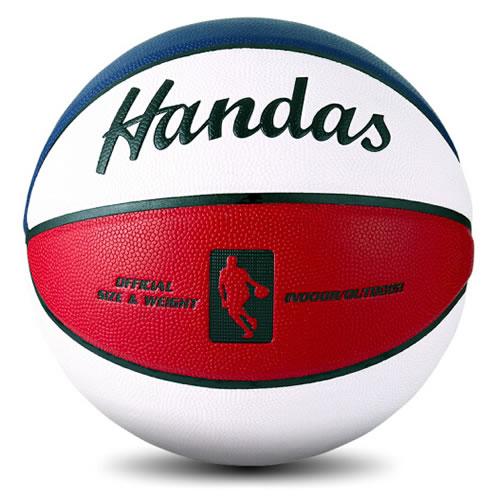 哈恩达斯HSBK01牛皮质感7号篮球