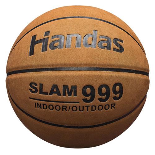 哈恩达斯HDS-0428翻毛皮7号篮球