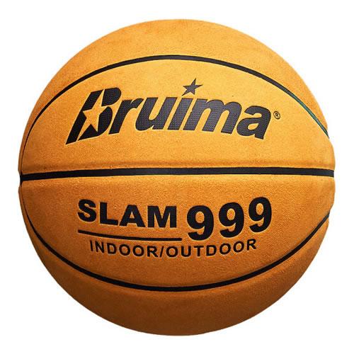 哈恩达斯HDS-0427翻毛皮7号篮球