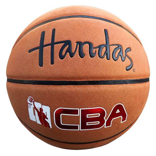 哈恩达斯HDS-0426 CBA 7号篮球