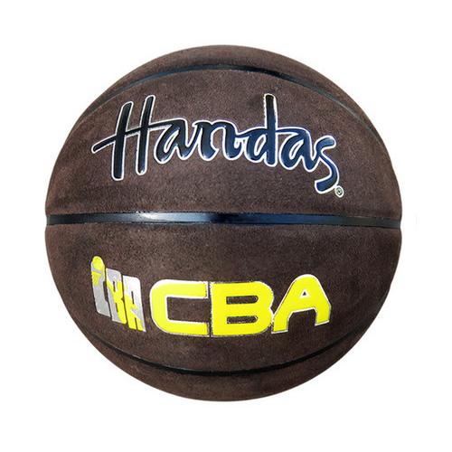 哈恩达斯HDS-0424 CBA 7号篮球