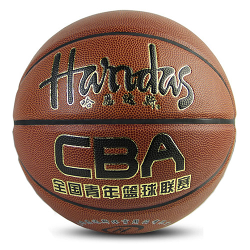 哈恩达斯HDS-0301掌控王7号篮球