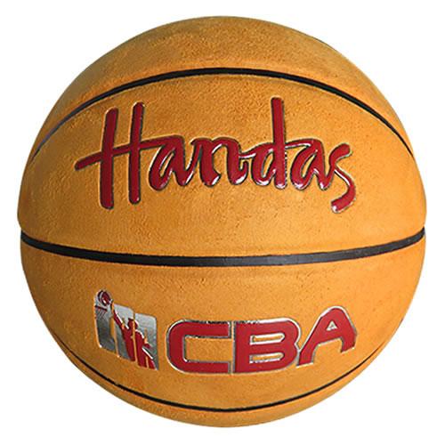 哈恩达斯HDS-0423 CBA 7号篮球