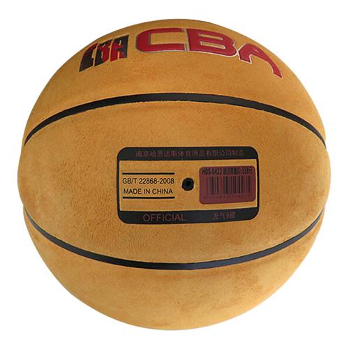 哈恩达斯HDS-0423 CBA 7号篮球图1高清图片