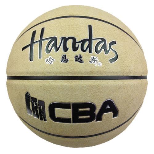 哈恩达斯HDS-0425 CBA 7号篮球