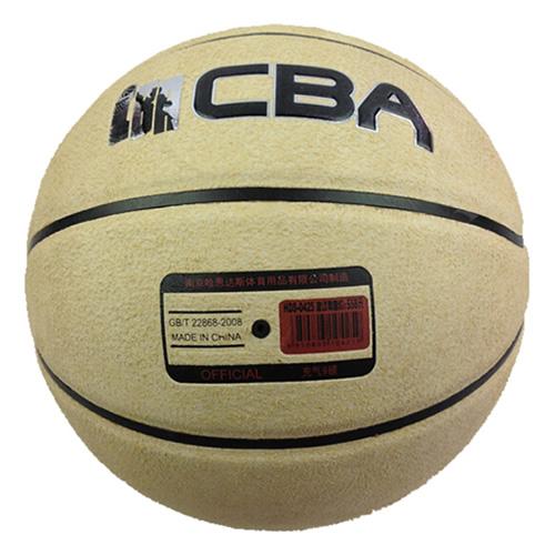 哈恩达斯HDS-0425 CBA 7号篮球图2高清图片