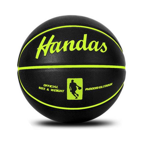 哈恩达斯HAN-BB01荧光绿7号篮球