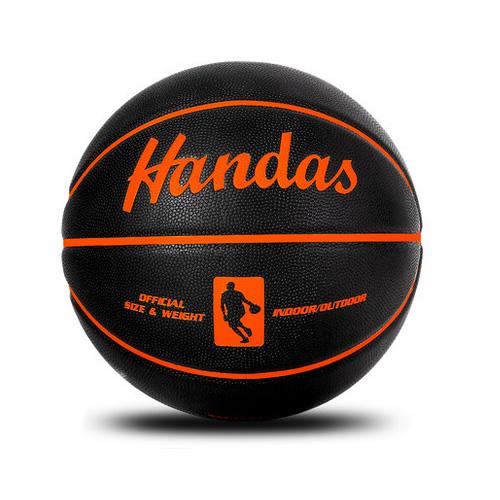 哈恩达斯HAN-BB02荧光橙7号篮球