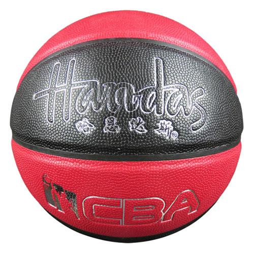 哈恩达斯HPU-103儿童3号篮球