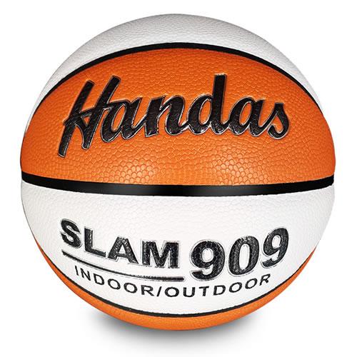 哈恩达斯HPU-103儿童3号篮球图2高清图片