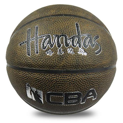 哈恩达斯HPU-103儿童3号篮球图1高清图片