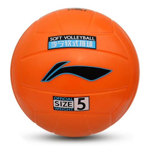 李宁LVQK713标准5号软式排球