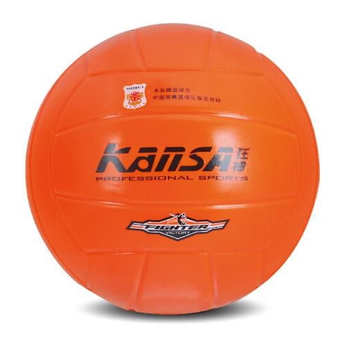 狂神KS0955软式5号排球