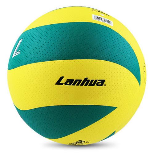 兰华LU268 5号硬式排球