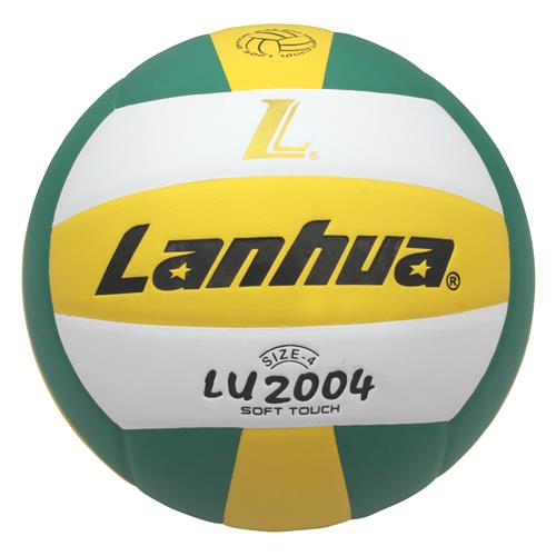 兰华LU2004青少年4号排球