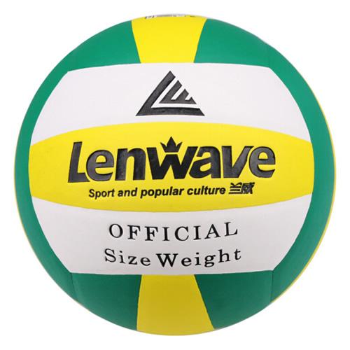兰威LW-0574 5号硬式排球