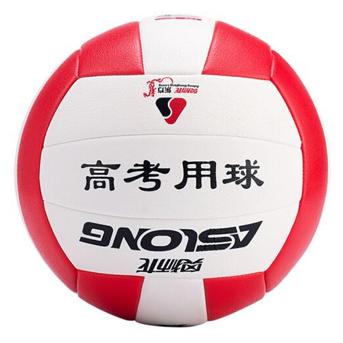 奥狮龙ASL-1408 5号软式排球