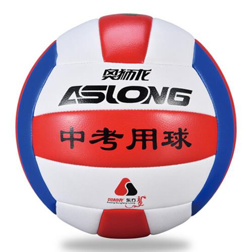 奥狮龙ASL-1407 5号软式排球