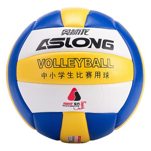 奥狮龙ASL-1406 5号软式排球