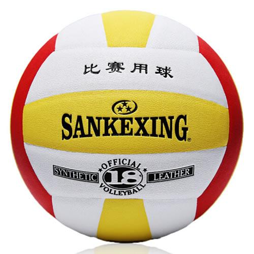 SANKEXING VB-804 5号软式排球