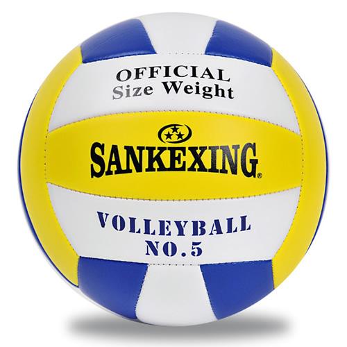 SANKEXING VB-803 5号沙滩排球