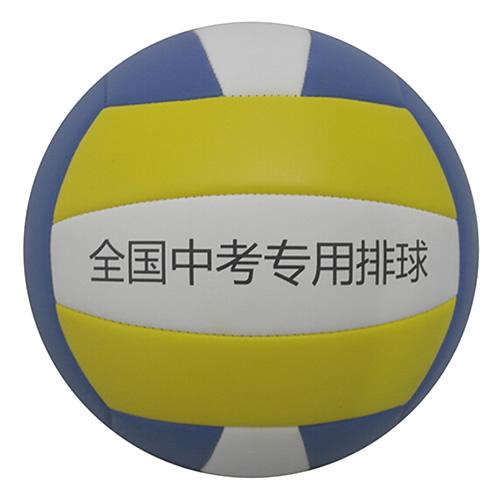 艾瑞斯ARS-560标准5号排球图2高清图片