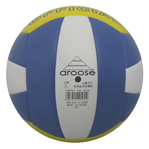 艾瑞斯ARS-560标准5号排球图1高清图片